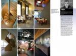 Frank György - belsőépítész, építész, bútortervező, dizájner, környzetei formatervező